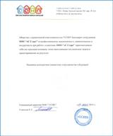 Изображение - Регистрация индивидуального предпринимателя (ип) в волгограде ssnp_s
